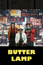 short films butter lamp