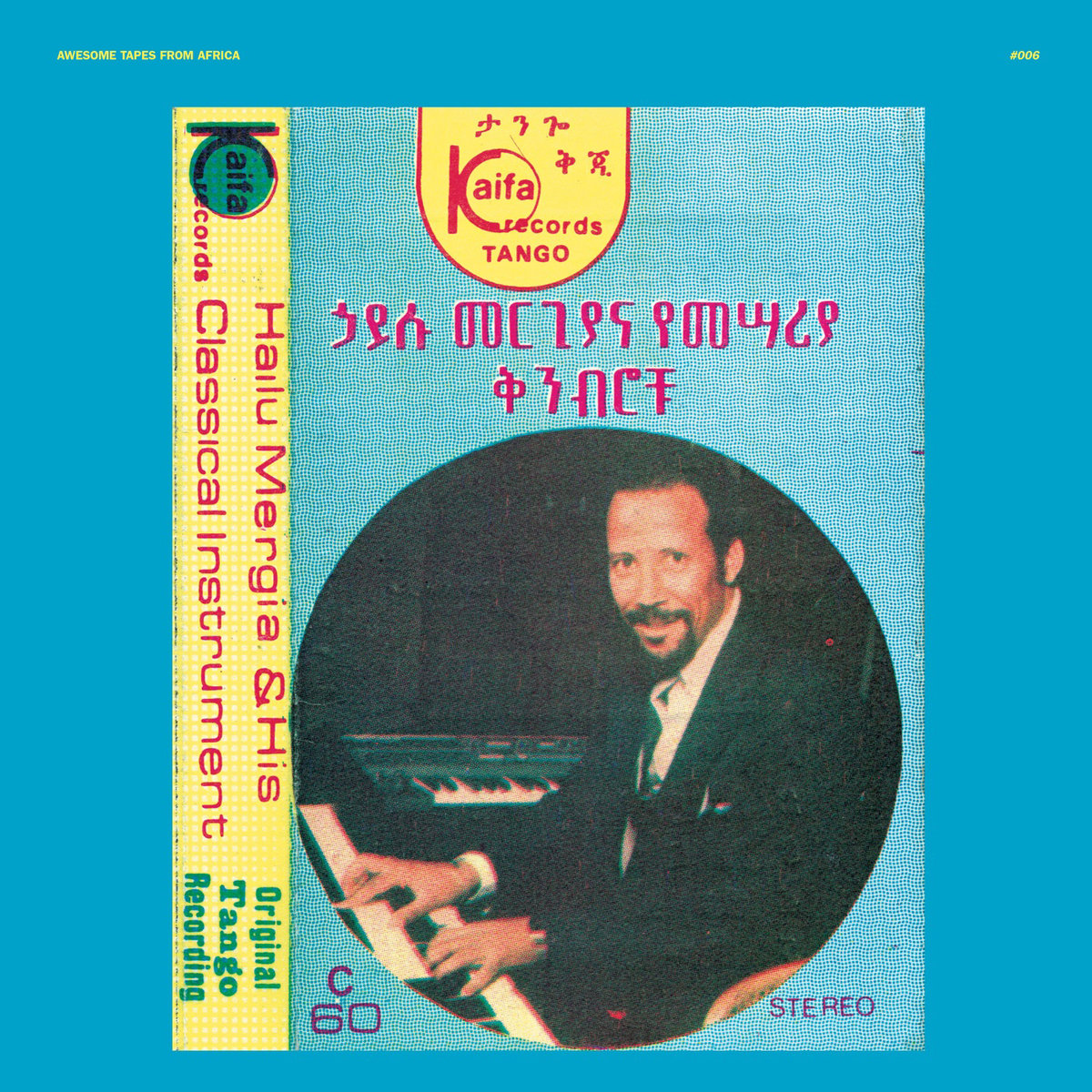 thomas top five hailu mergia