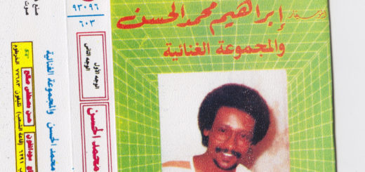 bandcamp picks of the week ibrahim
