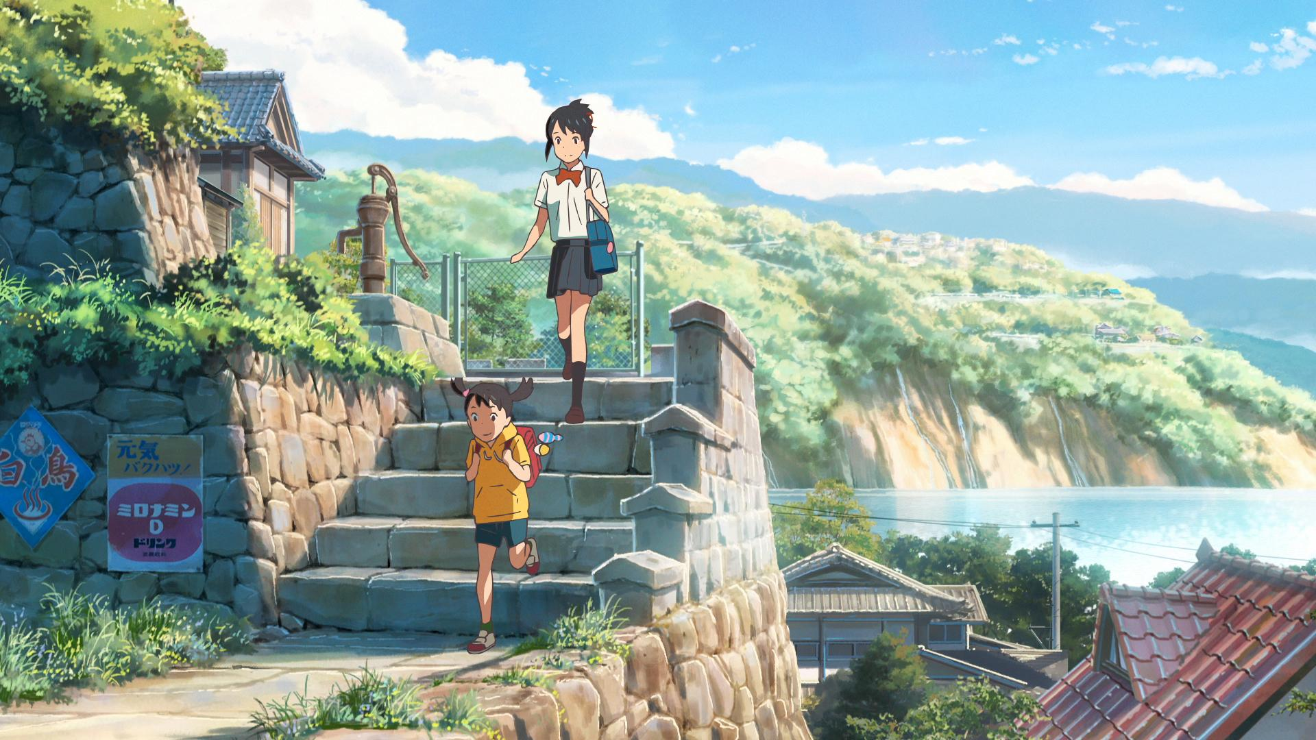 your name tokyo