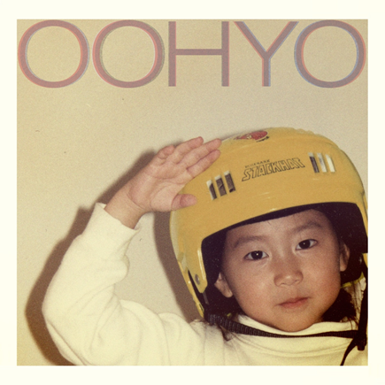 Bandcamp Picks of the Week Oohyo