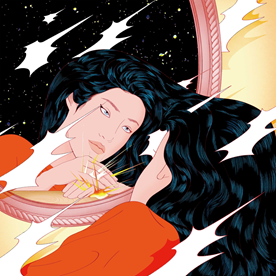 Bandcamp Picks of the Week Peggy Gou